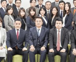グリーン司法書士法人 口コミ 評判 大阪 相続 オススメ