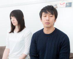 財産分与 離婚 自営業